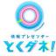 スクリーンショット 2015-01-28 7.15.14
