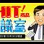 スクリーンショット-2015-02-01-5.23.50