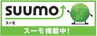 guumo